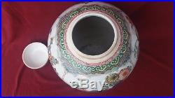 FINE 19th Century LARGE CHINESE FAMILLE VERTE PORCELAIN LIDDED JAR 18 ½