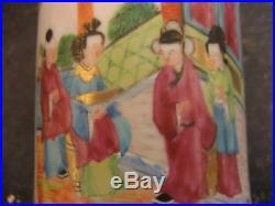 FINE LARGE 19th CENTURY CHINESE CANTON ENAMEL VASE