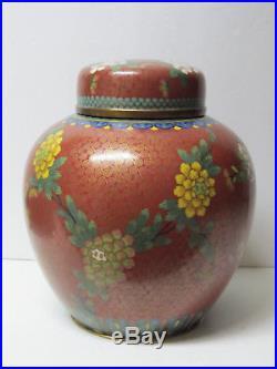 Fine Antique Chinese Large Gold Gilted Cloisonne Ginger Jar with Floral Design