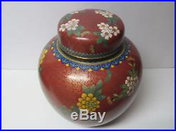 Fine Antique Chinese Large Gold Gilted Cloisonne Ginger Jar With Fl Design
