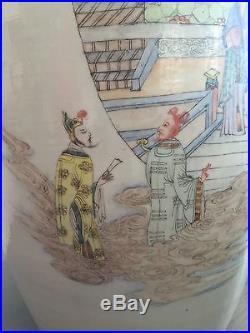 Fine Antique Chinese Large Porcelain Vase Scholar Art Court Figures God WOW NR