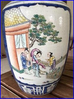 Fine LARGE Chinese Porcelain Famille Enamel Garlic Head Vase Robed Figures WOW