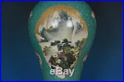 Fine Large Antique Chinese Famille Rose Porcelain Vase Marked Qianlong E8146