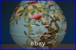Fine Large Antique Chinese Famille Rose Porcelain Vase Marked Yongzheng F7865