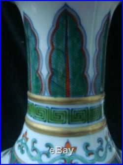 Fine Large Antique Chinese Polychrome Porcelain Vase Marked QianLong