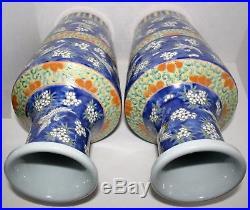 Fine Large Antique Style Pair Kangxi Chinese Famille Rose Enamel Porcelain Vases
