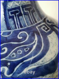 Fine Large Chinese Kangxi Garlic Head Blue/White Vase