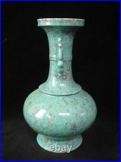 Fine Large Old Chinese Natural Green and Red Porcelain Vase QianLong Mark
