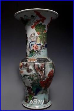 Fine Large Rare China Antique 18C Qing Dynasty WuCai Porcelain Bottle Vase FA005