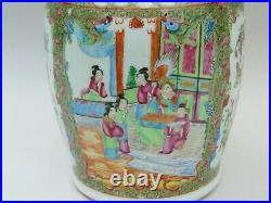 Good Large 19th Century Chinese Famille Rose Vase