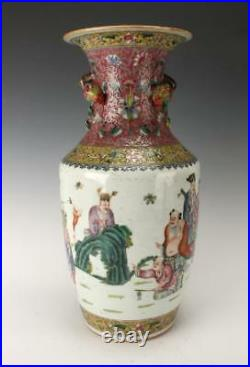 Gorgeous Large Chinese Famille Rose Scholar and Immortal Vase 16.5 inches
