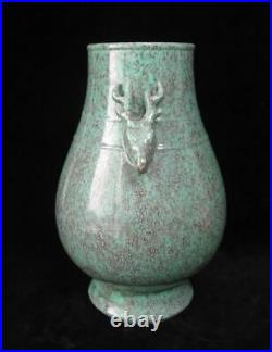 Green Blood Red Beautiful Large Old Chinese Porcelain Vase QianLong Mark