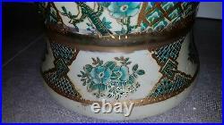 Große Chinesische Porzellan Vase Vergoldet 60 cm Large Chinese Porcelain Vase