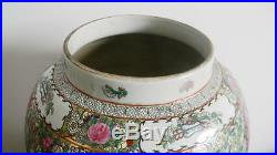 Guangxu Chinese rose medallion LARGE urn with lid Ca 1900