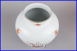 Herend Chinese Bouquet Rust Orange 23 Very Large Vase #6571/AOG