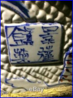 Huge 10 Foot Large Antique Chines Ceramic/Porcelain/China Pottery Signed Vase