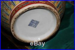 Important Chinese Porcelain Vase-Women Children-Signed Bottom-Large-Detailed