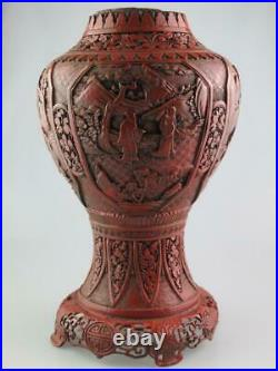 Impressive 19th Century Large Chinese Cinnabar Lacquer Mounted Vase