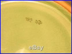 Korean Goryeo Large Celadon Crackle Glaze Vase