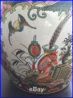 LARGE 20th C Chinese Porcelain Fish Bowl Vase Painted Court Figures Scholar Art