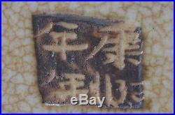LARGE 45cm CHINESE ANTIQUE PORCELAIN VASE CRACKLE CHINA FAMILLE ROSE PERFECT