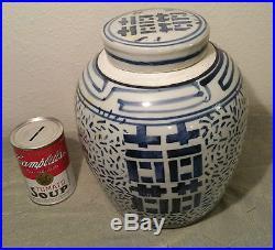 LARGE 9.5 antique Chinese porcelain vtg ginger jar blue & white pottery vase