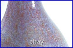 LARGE Antique Chinese Yung Cheng wenge age fanbe Flambe-Glazed purple glaze VASE