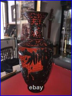 LARGE Chinese Cinnabar Vase