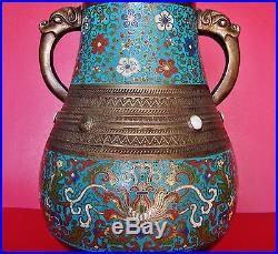 LARGE Chinese Qing Dynasty Bronze Cloisonne Hu-Form Jar with Stone Insets