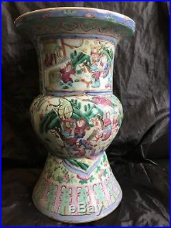 LARGE RARE Antique Chinese 19th cent famille rose Canton SPITOON straights A/F