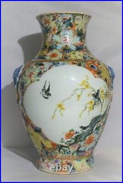 LARGE & RARE Republic period antique Chinese porcelain famille rose vase MARK