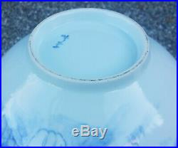 LARGE TIGER vtg chinese buddha porcelain vase japanese art celadon blue pottery