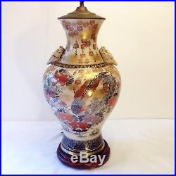 LARGE Vintage Mid Century Asian Chinese DRAGON Vase Lamp Oriental Birds Art