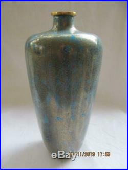 Large 11 Chinese Cloisonne Turquoise Wire Vase