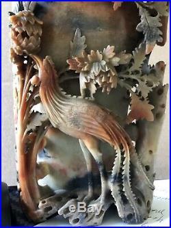 Large 12-1/2 Antique Hand-Carved Chinese Floral Jade Soapstone Vase