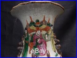 Large 17 Antique Chinese Nanking Warrior Vase