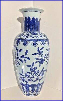 Large 17th18th c. Blue & White Antique Chinese Kangxi Phoenix Tail Vase