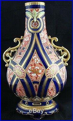 Large 19thC Minton Aesthetic Vase & Chinese Base, Shape 2844 Imari Colours