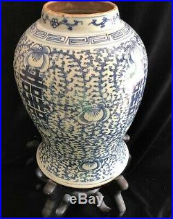 Large 19th C Chinese Blue & White Temple Vase & Stand Double Happiness Wedding