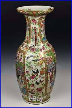 Large 19th Century Chinese Famille Rose Porcelain Vase with Mandarin Characters