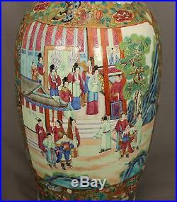 Large 19th Century Chinese Porcelain Canton Vase