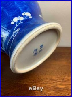 Large 19th Century Chinese Prunus Lidded Temple Jar Porcelain Vase 26cm