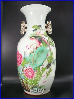 Large 19th Century Chinese Rose Famille Porcelain Vase