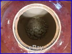 Large 19th Century Chinese Sang De Boeuf Glaze Flambe. Jar Vase #2