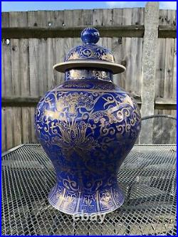 Large 19th Century Chinese blue and gilt inverted baluster vase and cover