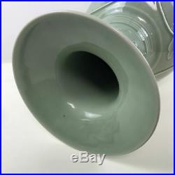 Large 21.5 Tall Chinese Porcelain Celadon Glaze Vase