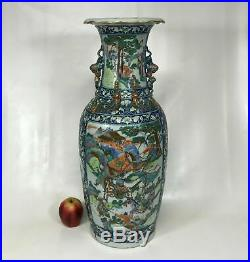 Large 24 Antique Chinese Jiaqing Porcelain Vase Character Scene Repaired Blue