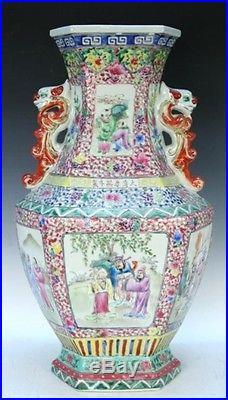 Large 25H Famille Rose VaseKangxi Period