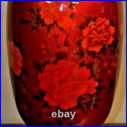 Large 36 Chinese Porcelain Vase Lamp Asian Oriental Cloisonne Japanese
