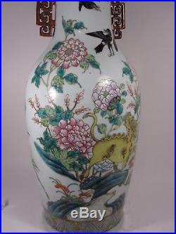 Large 62 cm Chinese porcelain Vase DEER MYTICAL BEAST -circa 1900 GUANGXU per